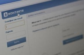 Издательство «Эксмо» требует от «ВКонтакте» 350 тысяч рублей