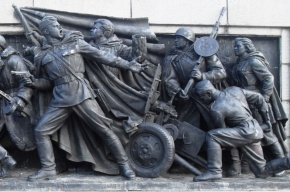 В столице Болгарии памятник Советской армии осквернен вандалами