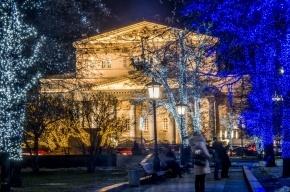 Большой театр начнет продавать билеты на стоячие места за 100 рублей