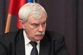 Полтавченко одобрил создание в Петербурге патрулей кавказской молодежи