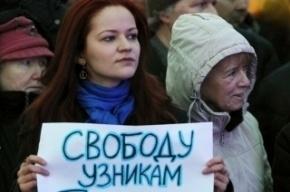 В Петербурге на несогласованной акции задержано около 60 человек