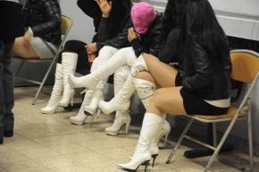 В Петербурге полиция ликвидировала бордель с проститутками из Нигерии и Узбекистана