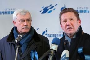 «Газпром» полностью переедет в Петербург в 2015 году