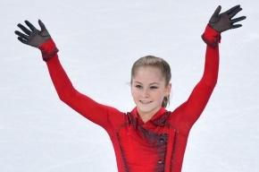 Юлии Липницкой присвоено звание заслуженного мастера спорта