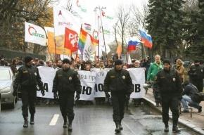 Более двух тысяч человек приняли участие в марше в поддержку «узников Болотной» в Москве