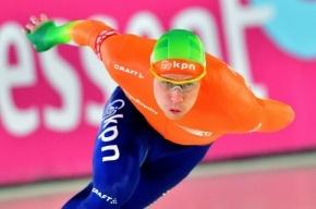 Конькобежец Гротхейс выиграл для Голландии четвертое золото