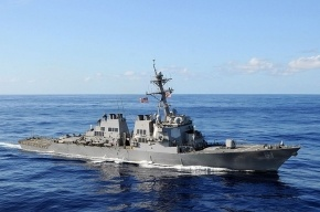 Два военных корабля США с 600 морпехами вошли в Черное море