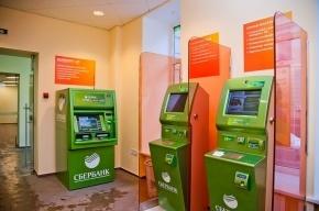 Северо-Западный банк Сбербанка развивает сеть круглосуточных зон самообслуживания