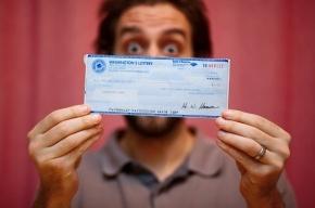 Житель Сибири выиграл в лотерею 184,5 млн рублей