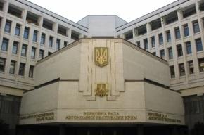В парламенте Крыма не ставят вопрос о его выходе из состава Украины