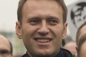 Минюст зарегистрировал «Партию прогресса» Навального