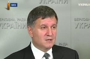 Глава МВД Украины обвинил Россию в оккупации Крыма