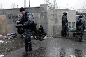 Бойцы «Беркута» на коленях попросили прощения у жителей Львова