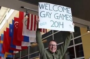 В Москве пройдут «олимпийские» игры для геев