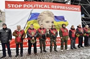 Юлия Тимошенко вышла на свободу
