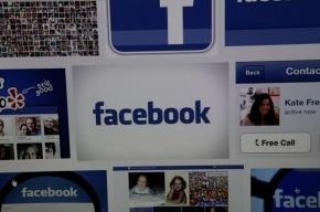 На Facebook в графе «пол» появятся 50 новых вариантов