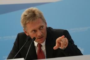 Песков: Ожидать отставки правительства - перманентная забава