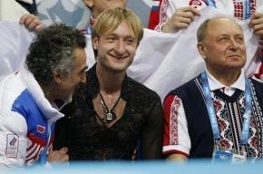 В марте Плющенко сделают вторую за два года операцию на спине