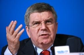 У главы МОК нет слов, чтобы описать Олимпиаду в Сочи