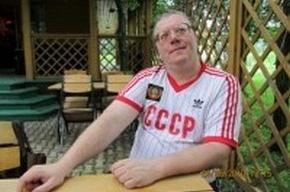 Петербургский пианист Игорь Урьяш найден мертвым у своего дома