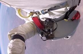 Новое видео прыжка из стратосферы появилось в интернете