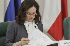 Банк России предлагает ограничить «золотые парашюты» двумя годовыми окладами