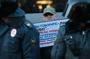 У Гостиного Двора за хулиганство задержаны 10 активистов «Стратегии 31»