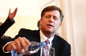 Майкл Макфол покинет пост посла США в России после Олимпиады