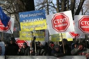 Обама рассмотрит петицию об участии США в ликвидации радикалов в Киеве