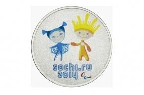 В Москве 2 марта стартует эстафета паралимпийского огня