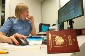 В основном паспорте под отметки о заграничном отвели две страницы