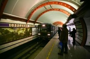 На станции метро «Обводный канал» умер пенсионер
