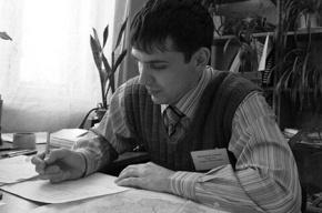 Погибших в московской школе наградили орденами мужества