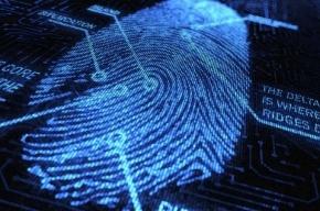 В загранпаспорта россиян в 2015 году будут вносить отпечатки пальцев