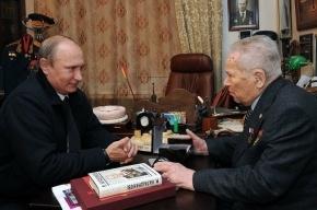 Путин стал сотым лауреатом премии имени Калашникова