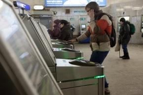 В петербургском метро не работает система по пополнению проездных