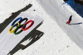 Сноубордисты открыли соревновательную часть зимней Олимпиады в Сочи