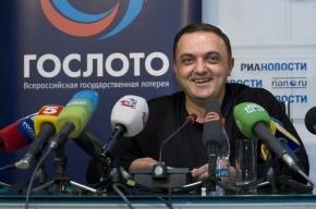 Гослото разыскивает сибиряка, выигравшего почти 185 млн рублей