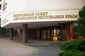 Верховная Рада Крыма и Совет министров захвачены неизвестными