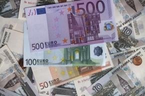 Отделение банка «Русский стандарт» в Петербурге ограбили на 250 млн