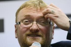 Депутаты Петербурга отправляют Милонова в Сирию
