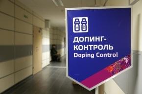 В Сочи на допинге попались биатлонистка, лыжница и бобслеист