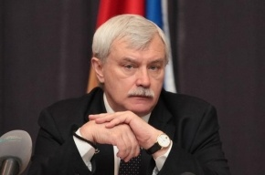 Полтавченко поздравил фигуристов Столбову и Климова с серебром Олимпиады