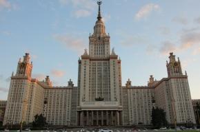 МГУ вошел в топ-200 вузов по десяти направлениям рейтинга QS