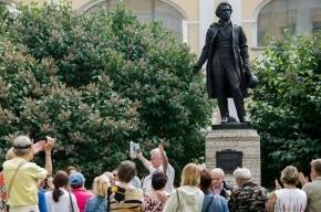 На площади Искусств в Петербурге прочтут стихи Пушкина