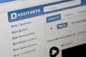Петербуржца оштрафовали на 3 тыс. рублей за оскорбление во «ВКонтакте»