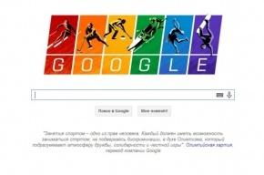 Google разместил дудл цветов ЛГБТ-радуги в день открытия Олимпиады