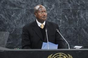 Президент Уганды подписал закон о пожизненном заключении для геев