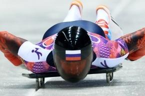 Скелетон, мужчины, 15.02.14, результат: Третьяков выиграл золото!