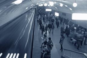Поезда не ходят на «фиолетовой» ветке метро Москвы